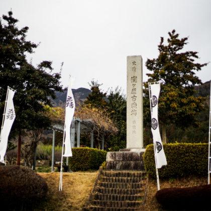 関ヶ原決戦場